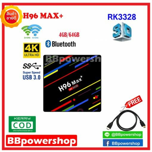 H96-MAX-Plus-(1)64new