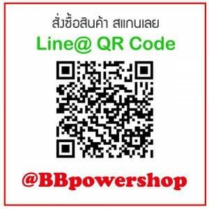 QrcodeBBpowershop
