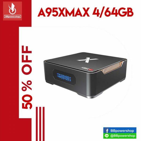 กล่องแอนดรอย A95xmax4/64GB
