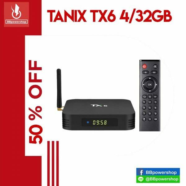 กล่องแอนดรอย tx64/32gb