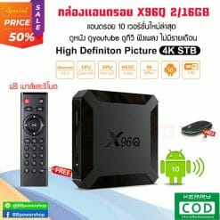 X96Q2/16GB-01